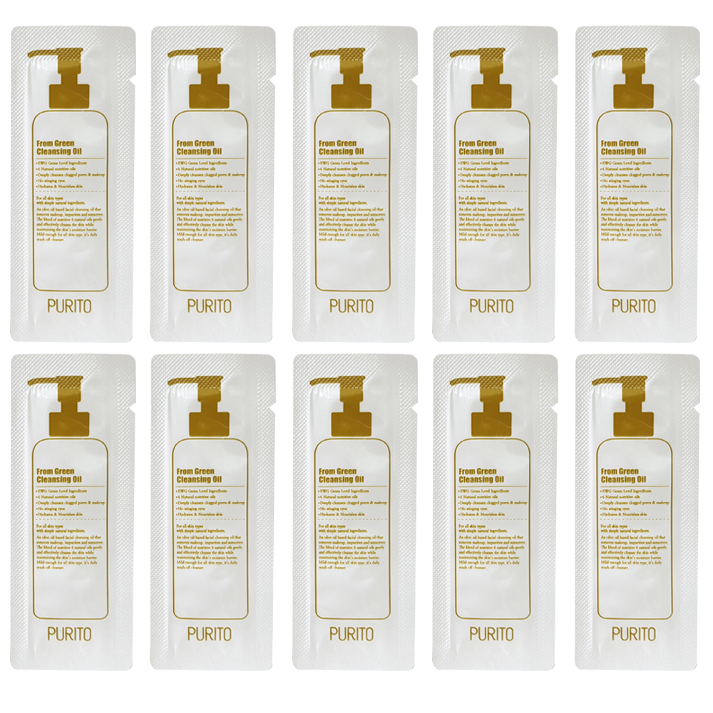PURITO From Green Cleansing Oil Sample 10pcs